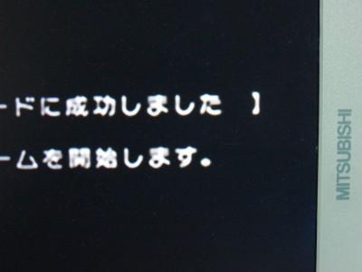 upscan_2.jpg