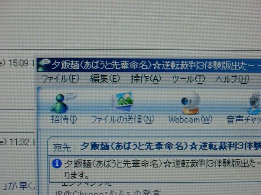 upscan_4.jpg