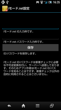 device-2012-11-28-163524.png