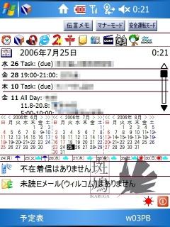 SCRN0001_0.JPG