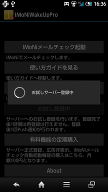 device-2012-11-28-163606.png